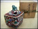 骨董 九谷焼 木米 もくべい 共蓋香炉 四方菱形 陶磁器