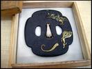 骨董  刀鍔 鉄地 象嵌 龍の細工 刀の鍔 日本刀鍔