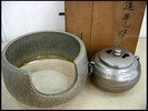 骨董 道安風炉 茶瓶  陶磁器 赤廬山 茶道具