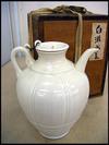骨董 白磁水差し 茶道具  煎茶道 陶磁器